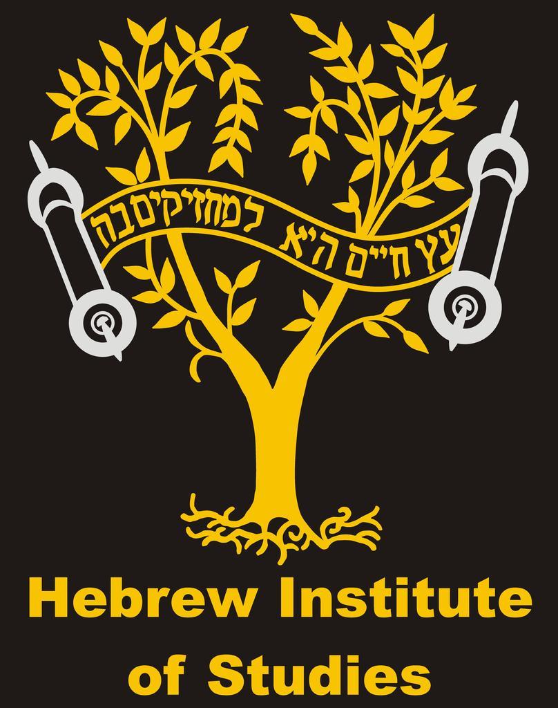 Hebrew Institute Live! logo