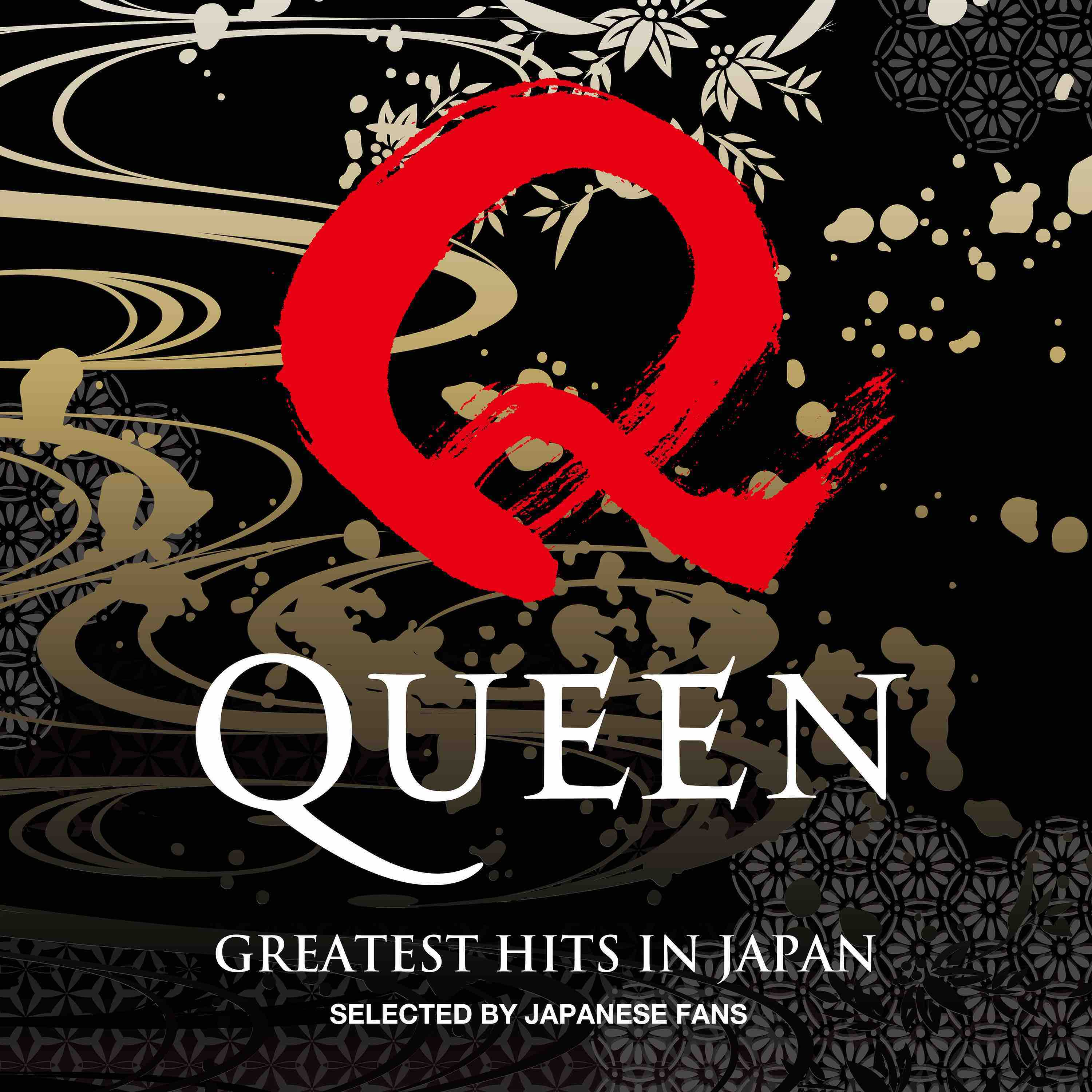 Art for Somebody To Love (2011 Mix) by Queen