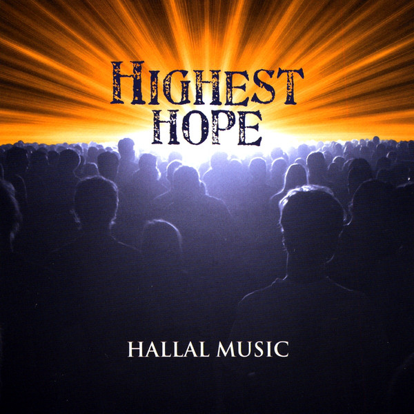 Art for Revelation Song by Hallal Music