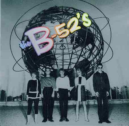 Art for Rock Lobster (1978) by B-52's