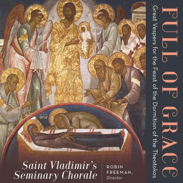 Art for Litany of Supplication by St Vladimir's Seminary Chorale