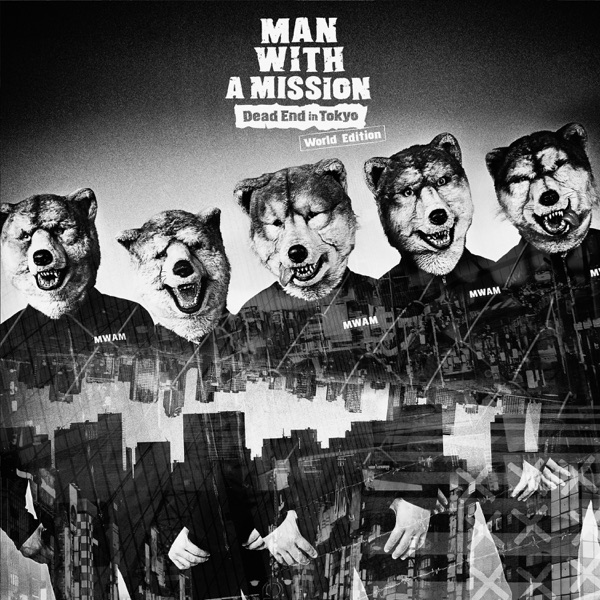 Art for Brave It Out by MAN WITH A MISSION