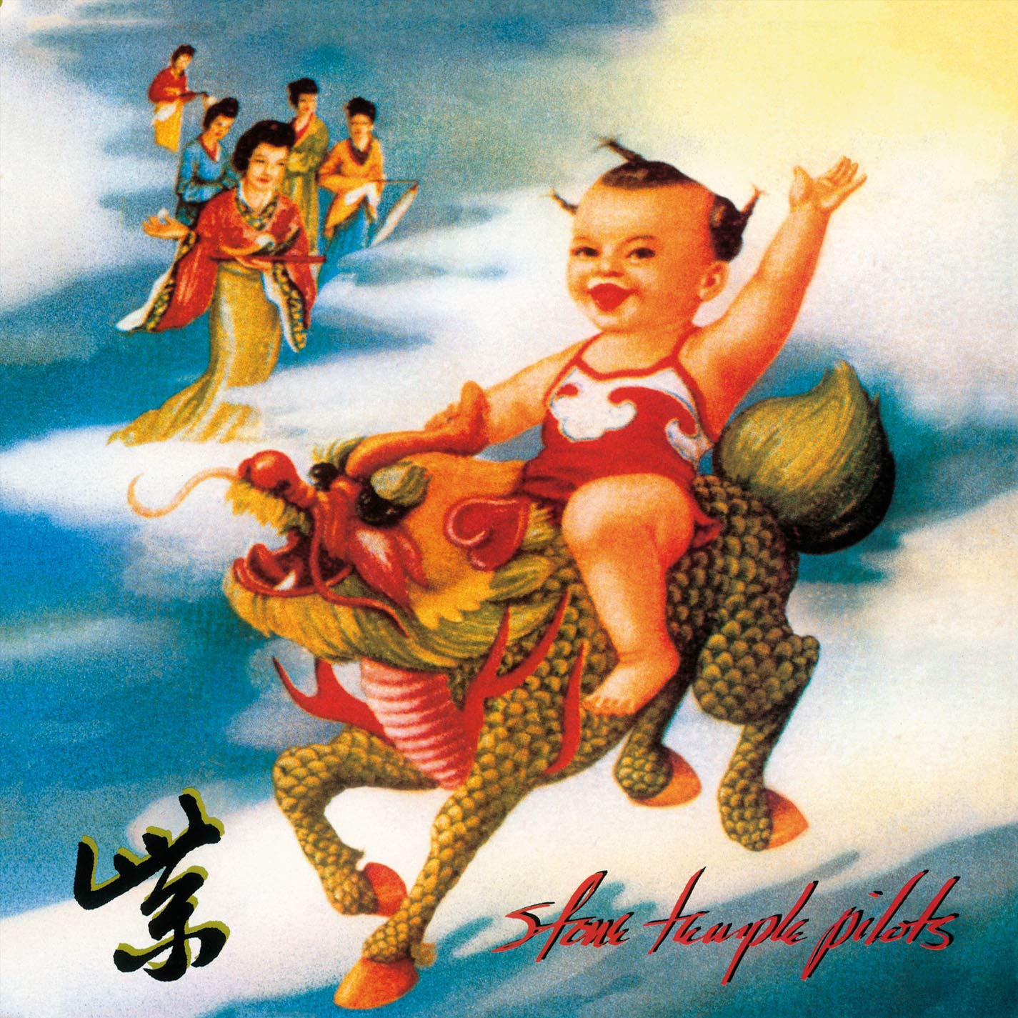 Art for Vasoline by Stone Temple Pilots