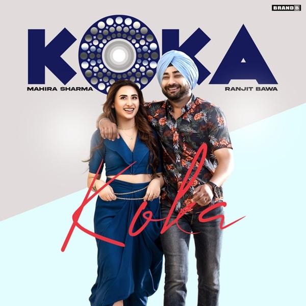 Art for Koka (RiskyjaTT.CoM) by Ranjit Bawa (RiskyjaTT.CoM)