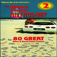 Art for Easy Comin' Out (Hard Goin' In by William Bell