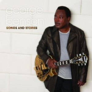 Art for Sailing by George Benson