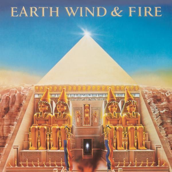 Art for Serpentine Fire by Earth Wind & Fire