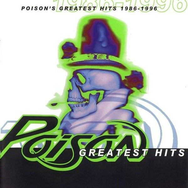 Art for Your Mama Don't Dance by Poison
