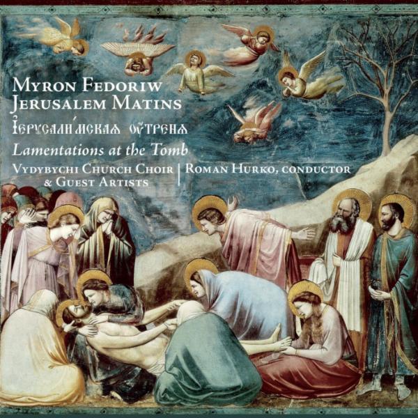 Art for Litany of Supplication by Roman Hurko & Vydubychi Church Choir