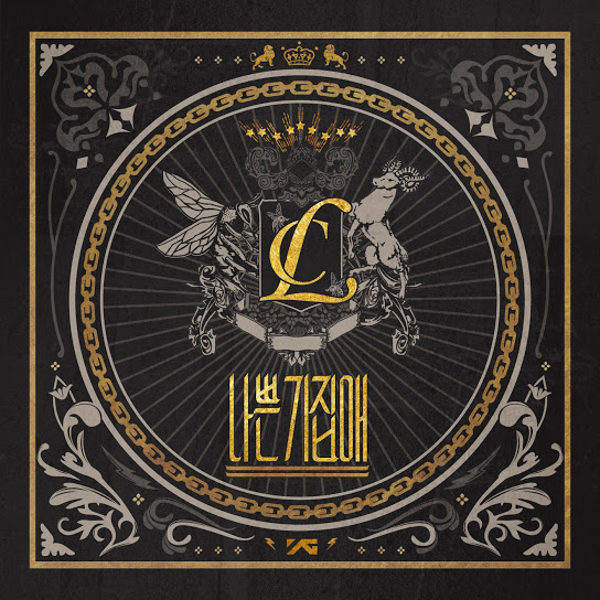 Art for 나쁜 기집애 (The Baddest Female) by CL