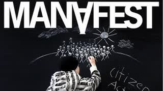 Art for Free by Manafest