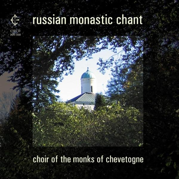 Art for Under Thy Protection (Pod Tvoju Milost) by Choir of the Monks of Chevetogne