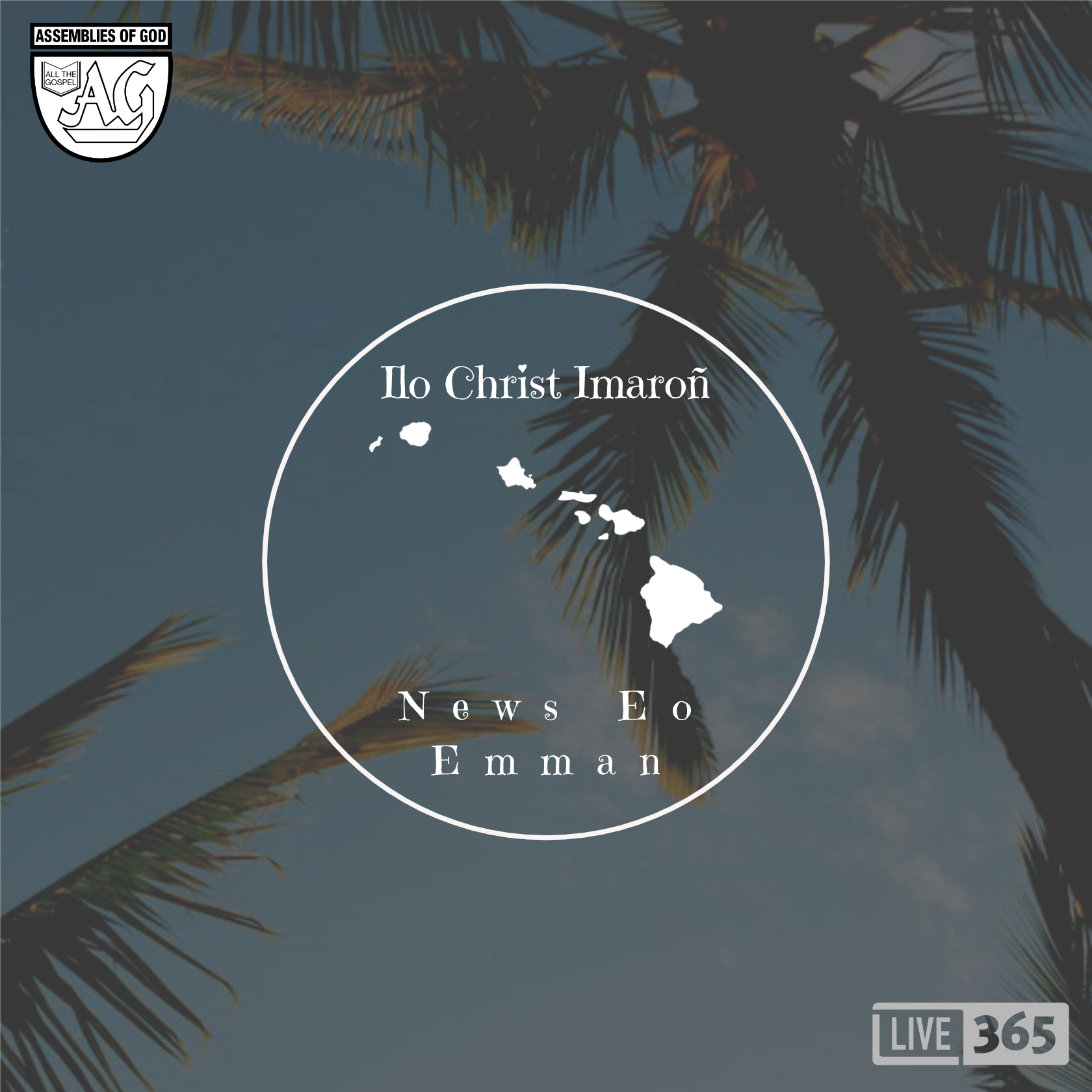 News Eo Emman Radio Station(I Corinth 15:1-2) logo