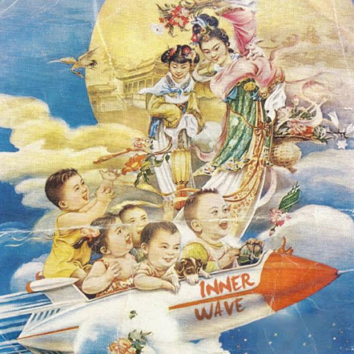 Art for American Spirits [Explicit] by Inner Wave